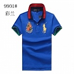 2021 Ralph Lauren Polo Shirts For Men in 237064